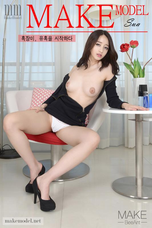 Hot Naked Korean Makemodel Sera Assparade 1