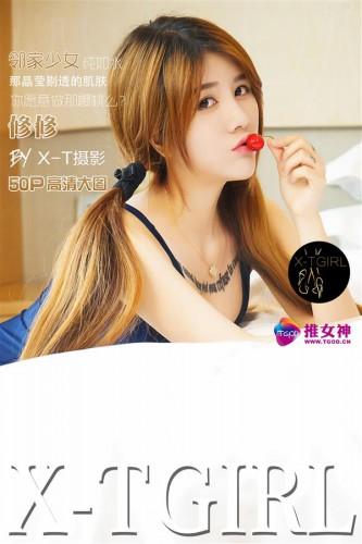 TGOD – 2016-05-19 修修 (50) 2624×3936
