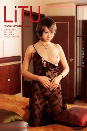 LITU100 – 2009-06-19 – Wen Wen-2 (25) 2020×3041