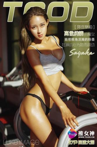 TGOD – 2016-05-12 – Sayaka 越南芽庄 第二刊 (37) 4000×6000
