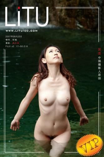 LITU100 – 2010-03-08 – Qiu Yu-1 (36) 1800×2707
