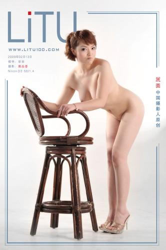 LITU100 – 2009-10-23 – Fei Fei-1 (33) 2020×3041