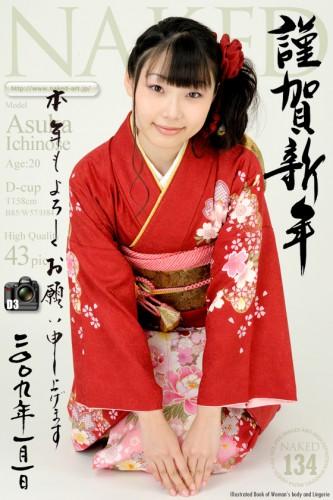 Naked-Art – 2011-11-30 – NO.00134 – Asuka Ichinose 市ノ瀬明日香 – Happy New Year 謹賀新年 (43) 2832×4256