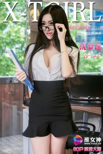 TGOD – 2016-07-17 – Shen Mengyao 沈梦瑶_G-cat (60) 2624×3936