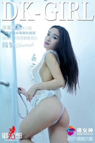 TGOD – 2016-08-25 – Qi Meng – 绮梦Cherish (44) 3333×5000