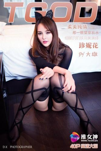 TGOD – 2016-07-18 – Zhenni Hua 珍妮花 (40) 3280×4928