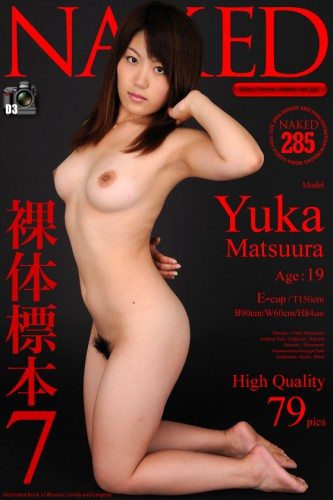 Naked-Art – 2012-06-11 – NO.00285 – Yuka Matsuura 松浦ユカ – Nude specimens 7 裸体標本7 (79) 2832×4256