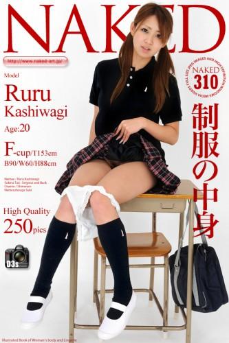 Naked-Art – 2010-09-24 – NO.00310 – Ruru Kashiwagi 柏木ルル – 制服の中身 (250) 2832×4256