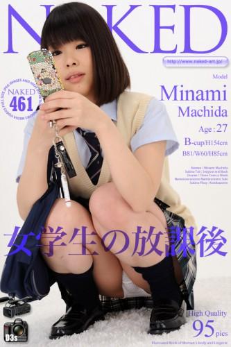 Naked-Art – 2012-03-05 – NO.00461 – Minami Machida 町田みなみ – 女学生の放課後 (95) 2832×4256