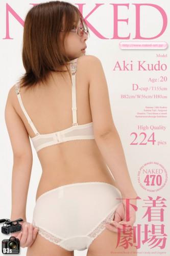 Naked-Art – 2012-03-05 – NO.00470 – Aki Kudo 工藤あき – 下着劇場 (224) 2832×4256
