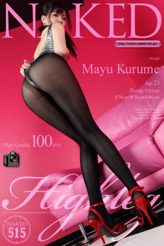 Naked-Art – 2012-03-23 – NO.00515 – Mayu Kurume くるめまゆ – Highleg (100) 2832×4256
