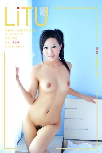 LITU100 – 2010-04-01 – Han Lei-4 (41) 2020×3041
