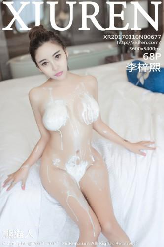 XiuRen – 2017-01-10 – NO.00677 – 李梓熙 (68) 3600×5400