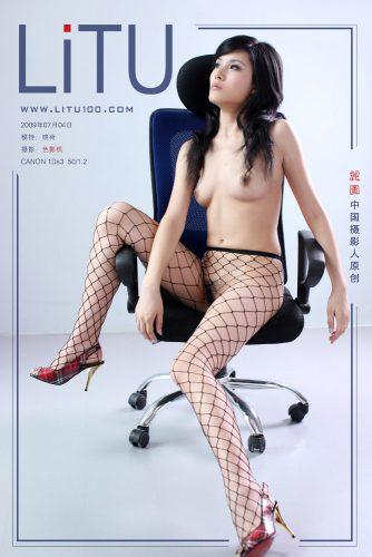 LITU100 – 2010-10-22 – Xiao He 晓荷 – Set 1 摄影 色影机 (40) 3060×4590