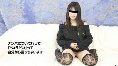 10musume – 2017-06-08 – Saya Wakatsuki 若槻さぁや – ヤられ目的でナンパについていきます (Video) Full HD MP4 1920×1080