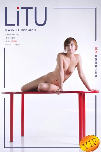 LITU100 – 2010-09-08 – Qing Yu 清羽 – Set 1 摄影 莫品香 (33) 2020×3041