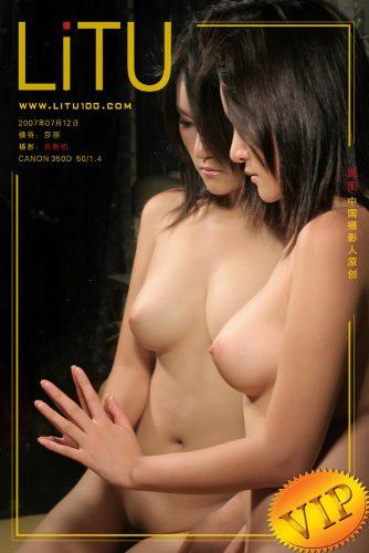 LITU100 – 2010-08-10 – Sha Li-1 (49) 1920×2880