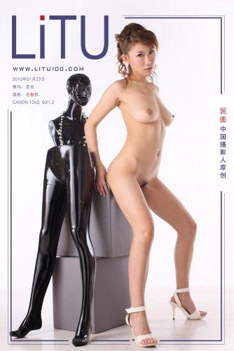 LITU100 – 2010-09-29 – Lan Yi 蓝依 – Set 5 摄影 色影机 (39) 3060×4590