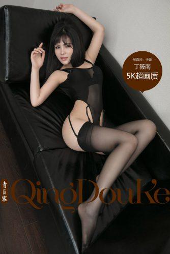 QingDouKe – 2017-06-18 – Ding Xiao Nan 丁筱南 (57) 2400×3600