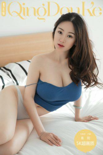 QingDouKe – 2017-05-04 – Yi Yang 易阳 (56) 2400×3600