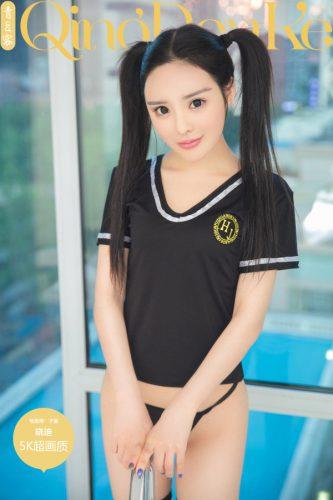 QingDouKe – 2017-05-13 – Xiao Di 晓迪 (55) 2400×3600