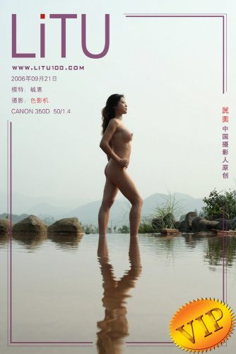 LITU100 – 2010-11-15 – Yu Hui 毓惠 – Set 12 摄影 色影机 (42) 1920×2880