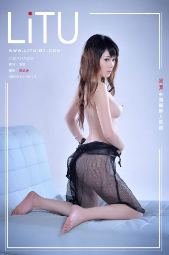 LITU100 – 2010-11-25 – Shan Ruo 善若 – Set 1 摄影 莫品香 (58) 2020×3041