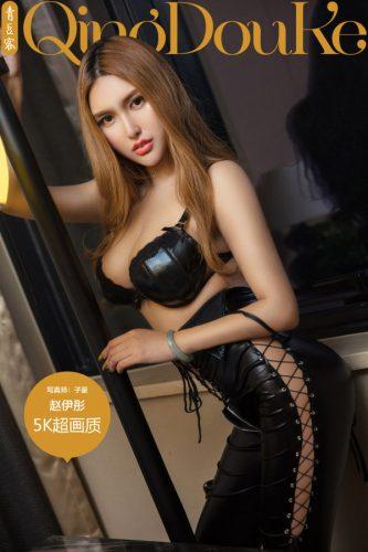 QingDouKe – 2017-08-01 – Zhao Yi Tong 赵伊彤 (53) 2400×3600
