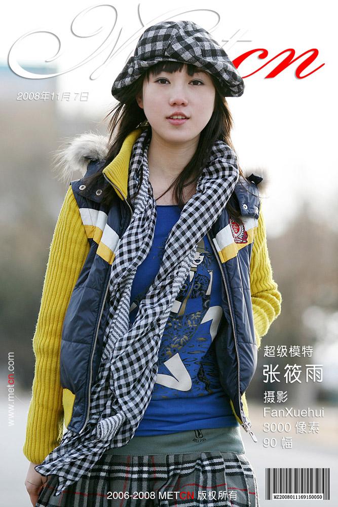 [MetCN]20081107 Zhang Xiao Yu Beautiful Life 4 by Fan