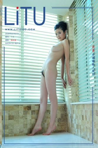 LITU100 – 2012-01-19 – Ya Tou 丫头 – Set 4 摄影 莫品香 (52) 2020×3041