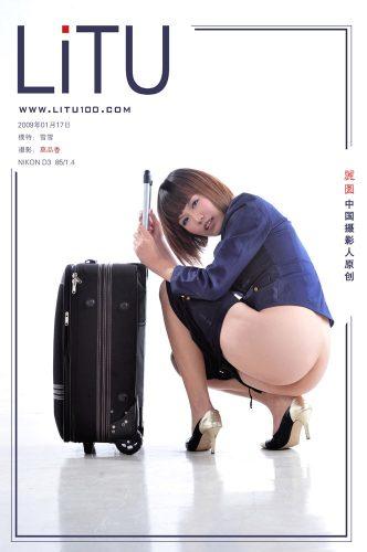 LITU100 – 2011-01-27 – Xue Xue 雪雪 – Set 2 摄影 莫品香 (51) 2020×3041