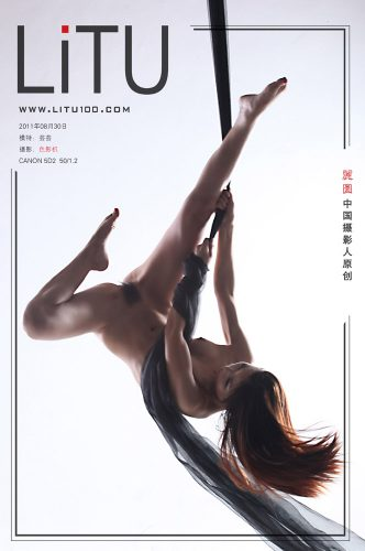 LITU100 – 2012-02-23 – Yun Yun 芸芸 – Set 2 摄影 色影机 (49) 2020×3041