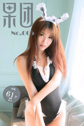 Girlt果团网 – 2017-05-27 – NO.005 – Xiang Wei 向唯 – 蜜桃臀 (61) 2640×3960