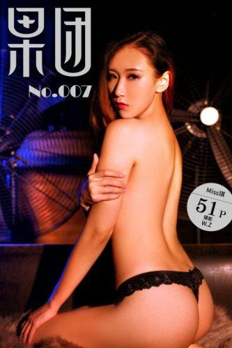 Girlt果团网 – 2017-05-27 – NO.007 – Miss琪 – 护士服实力秒杀人类子孙上亿 (51) 2640×3960