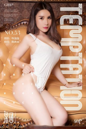 Girlt果团网 – 2017-08-13 – NO.053 – Chen Qiu Yu 陈秋雨 (40) 2832×4240