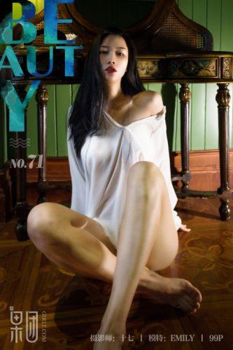 Girlt果团网 – 2017-09-24 – NO.071 – EMILY 黑丝裹体,东方美人今夜为你绽放 (53) 3737×5600
