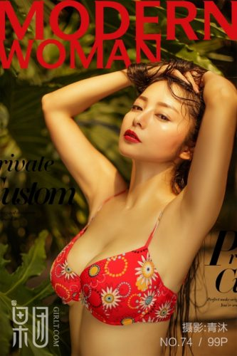 Girlt果团网 – 2017-10-04 – NO.074 – Hong Ni Shang 红霓裳 (46) 3600×5400
