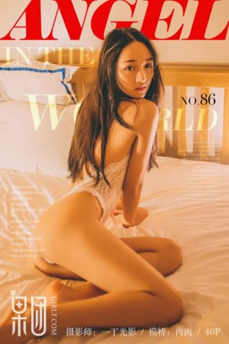 Girlt果团网 – 2017-10-28 – NO.086 – Rou Rou 肉肉 – 虎牙主播肉肉果团首秀! (37) 4016×6016