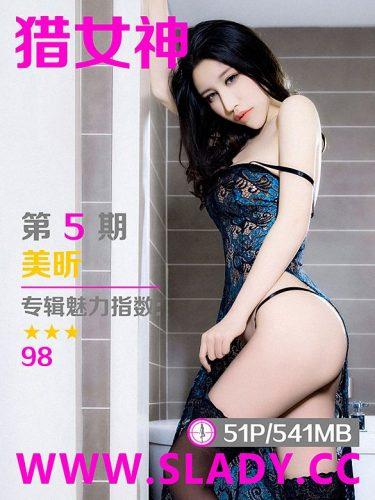 SLady猎女神 – 2017-05-25 – NO.005 – Mei Xin 美昕 – 双面娇娃美昕完美变身 (51) 3337×5000
