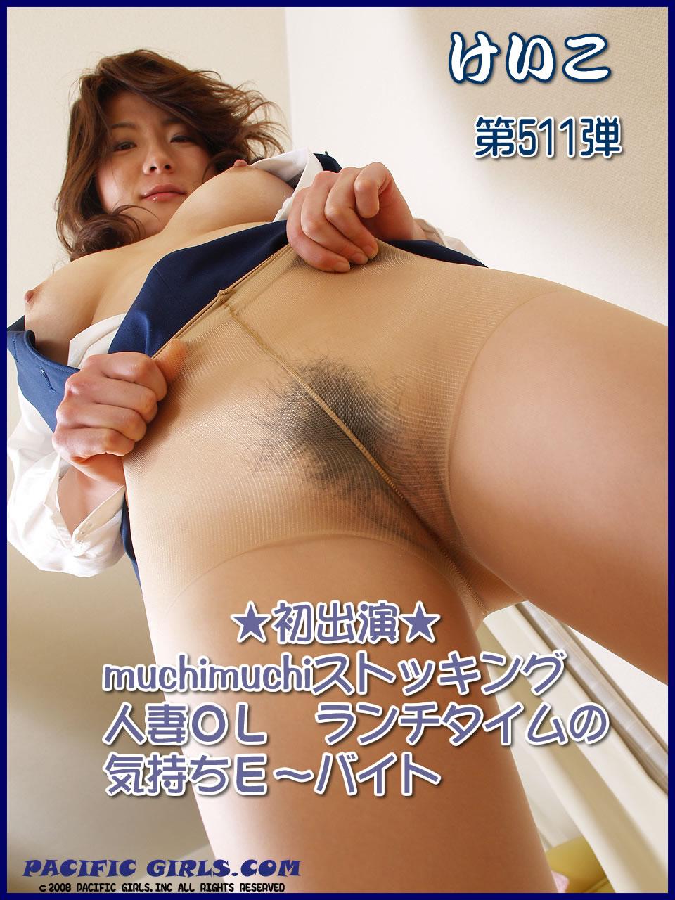 pacificgirls 516 太平洋娘 第516弾 あや Pacific Girls No 516 Aya | Download ...